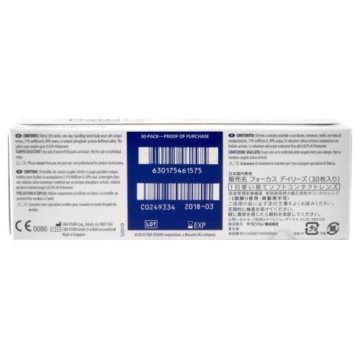 Focus Dailies All Day Comfort Tageslinsen weich, 30 Stück / BC 8.6 mm / DIA 13.8 mm / -6.5 Dioptrien - 2